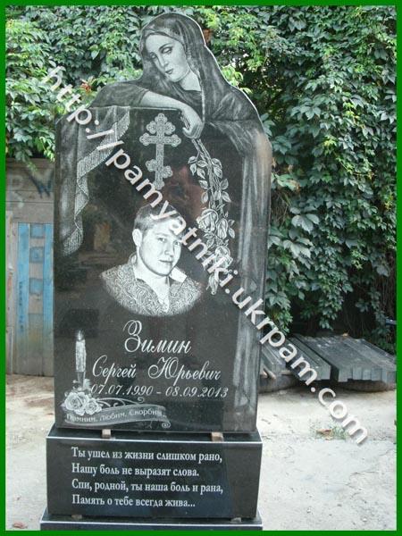 Надгробные памятники из гранита и мрамора в фото цена Сызрань памятники липецк цена а пробивают другую