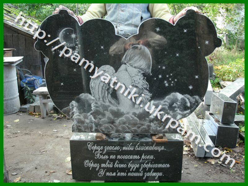 Памятник цены самара надгробные памятники виды белореченск